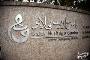 Malay Heritage Center signage