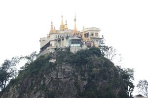 Trip to Mount Popa, Myanmar